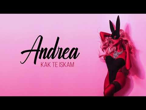 ANDREA - Kak Te Iskam / АНДРЕА - Как Те Искам | 2019