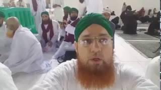 Live Dua From Haram-e-Makkah Sharif - Haji Abdul Habib Attari