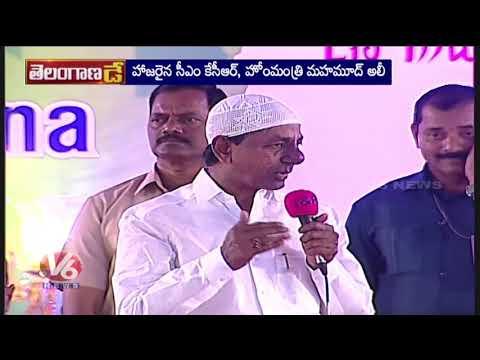 CM KCR Speech   TS Government Organises Iftar Party At LB Stadium   V6 News