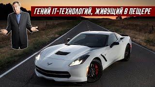 Джереми Кларксон Обзор на Chevrolet Corvette Stingray (2014)