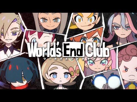 ワールズエンドクラブ ティザームービー World's End Club Teaser Trailer