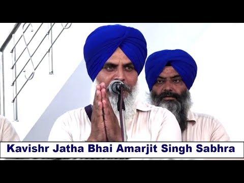 Bhai Amarjit Singh Sabhra, Shaheedi Samagam , Bhai Harjinder Singh Jinda Sukhdev Singh Sukha