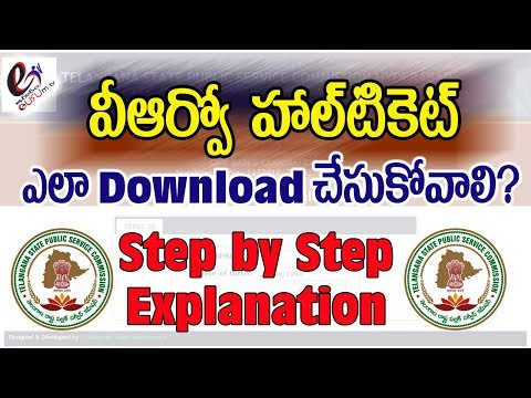 How to download VRO hall tickets 2018    How to download TSPSC VRO Hall tickets 2018 in mobile