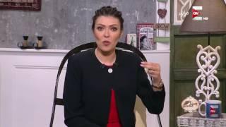 ست الحسن: يوم جديد في حياة شريهان أبوالحسن وأبنائها .. إزاي تكون شخصية إبنك