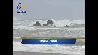Andhra Pradesh | 19th October 2017 | Ghantaravam 12 Noon News Headlines