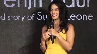 Sunny Leone First Time Crying in Front Of Media