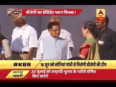 Kaun Banega Rashtrapati: BJP to meet Sonia Gandhi over Presidential election