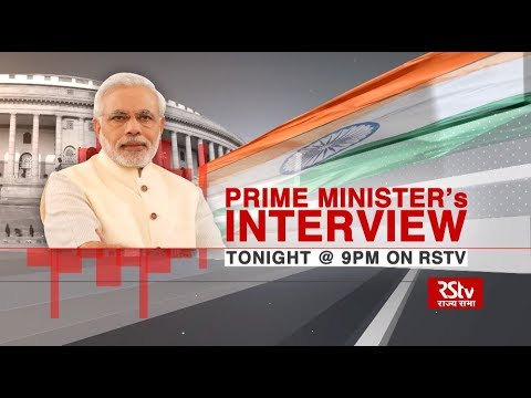 Teaser - PM Modi's Exclusive Interview | 9 pm