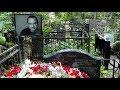 Антона Носика похоронили на Востряковском кладбище