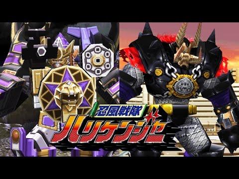 Ninpuu Sentai Hurricaneger (PS1) OST - Final Boss/Extra Boss Theme