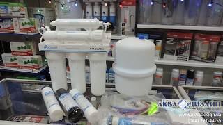 видео I AQUAFILTER ® FRO 5 M Р Система обратного осмоса с насосом