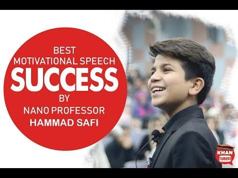 Motivational Speech by Pakistani kid