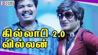 Super star's 2.0 New update || Rajinikanth , Akshay Kumar , Shankar