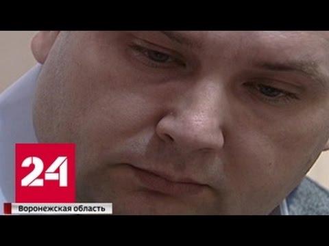 Жителю Воронежа пришлось расплачиваться за долги двойников