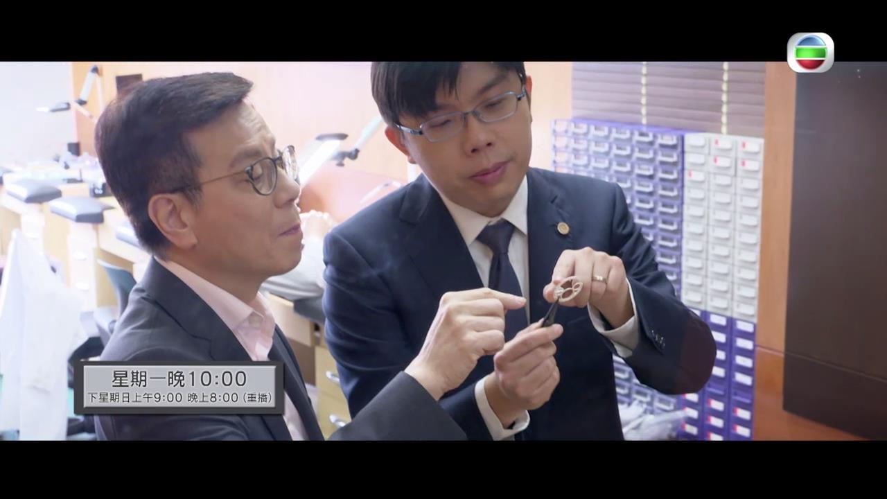 商.對論 - 第 16 集預告:沈慧林先生 (TVB) - YouTube