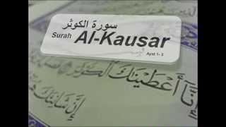 Surah al Kausar سورة الكوثرTerjemahan Bahasa Melayu Audio