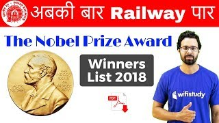 9:40 AM - RRB Group D 2018 | Nobel Prize 2018 By Bhunesh Sir | Nobel Prize 2018 Winners