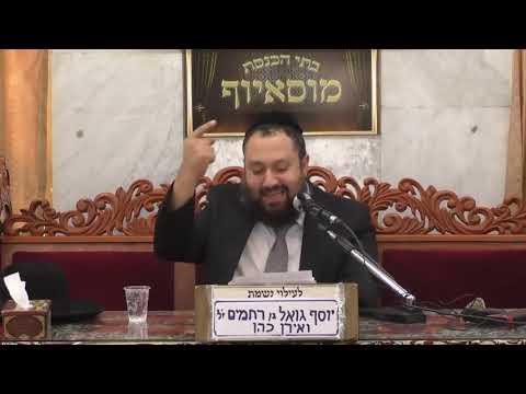 הרב יעקב שמש בנושא הרווח וההפסד- באיסור לשון הרע