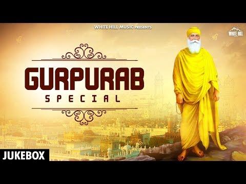 Gurupurab Special | Best Devotional Song of Guru Nanak Dev Ji | Diljit Dosanjh, Kanwar Grewal Mp3