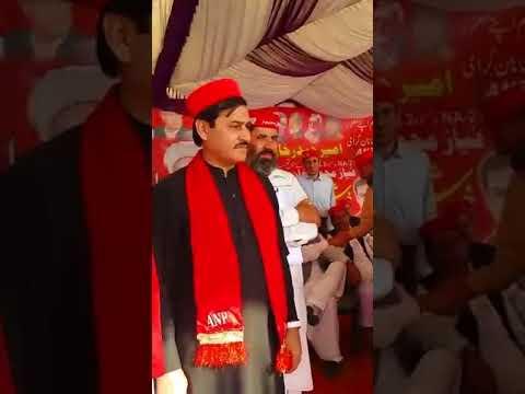 Amir Haider Khan Hoti In tor Ghar ANP Khyber Pukhtoonwa Swat Tor Ghar