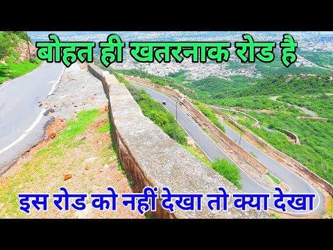 Khatarnak Road Taragarh Ajmer  Sharif Hazrul Remo