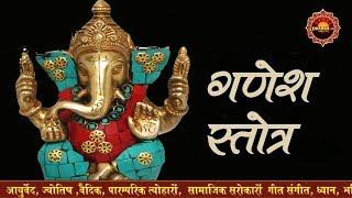 || श्रीगणेश को प्रसन्न करने का पवित्र पावन मंत्र || कर्ज -मर्ज और अन्य तमाम कष्टों से छुटकारा