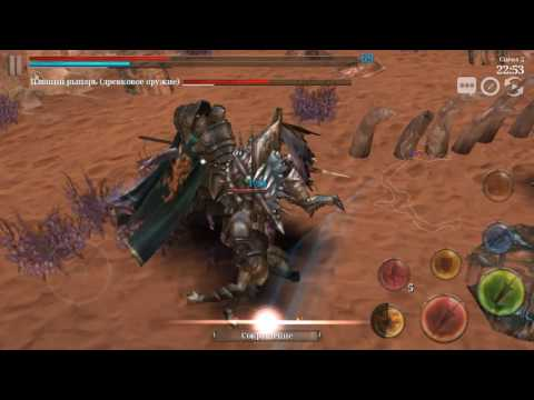 Ire: blood memory samurai