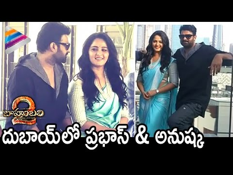 Thumbnail: Prabhas and Anushka Hungama in Dubai | Baahubali Movie | Rana | SS Rajamouli | #Baahubali2