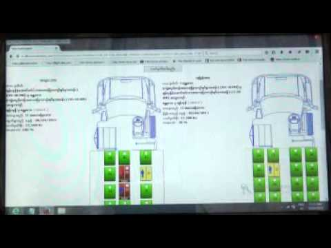 Express Bus E ticket system in myanmar (9) How to buy Eticket detail