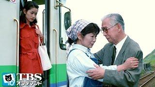 女囚~塀の中の女たち3 清弘誠 検索動画 25