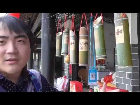 Visit Charming Laitan Ancient Town Built 618-907, Rebuilt 1644-1911 Chongqing
