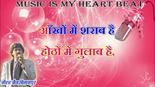 LAKHON HAI NIGAH ME - KARAOKE WITH LYRICS