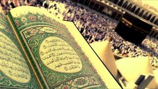 Прекрасное Чтение суры Аль-Мульк 67, Власть | Quran