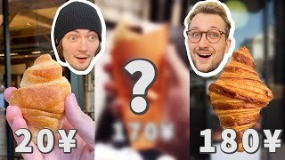 French guys try croissants in Japan: one was beyond our expectation! 🥐