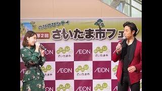 2017年10月21日> REDS WAVE 87.3FM スペシャルライブ 第2回 のびのびシ...