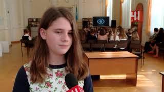 День чтения Екатеринбург 2017