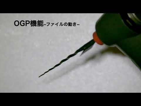 OGP機能ファイル動き | トライオートZX2