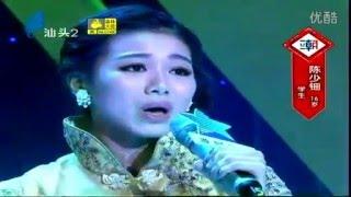 最美潮腔大赛—第四场【初赛4】 Most Beautiful Teochew Operatic Singing Competition 4