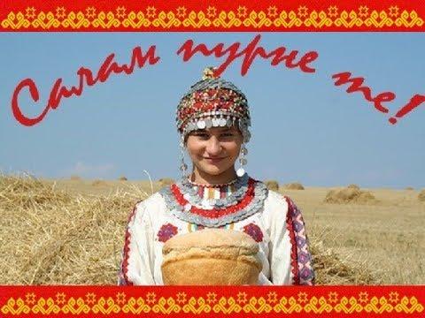 Анимации, открытка на чувашском языке с днем рождения
