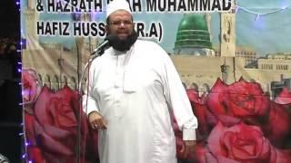 Moulana Mohammed Feisal Khan Al-Ashrafi - Tumhara Saani