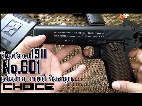 1911 for Bb shopping it