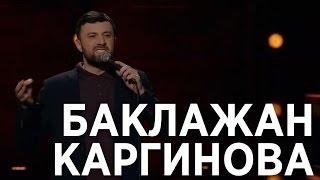 Stand-Up Show на ТНТ s06e08 - ОБЗОР - МятаМята 24