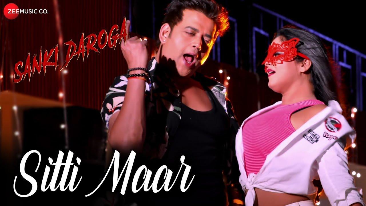 Download सिटी मार Sitti Maar | Sanki Daroga | Ravi Kishan & Anjana Singh | Alka Jha & Abhishek (Golu)