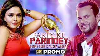 Party Ke Parindey | Sunny Dubb & Alisha Arora Ft AMC | Promo | Best Club Song 2015