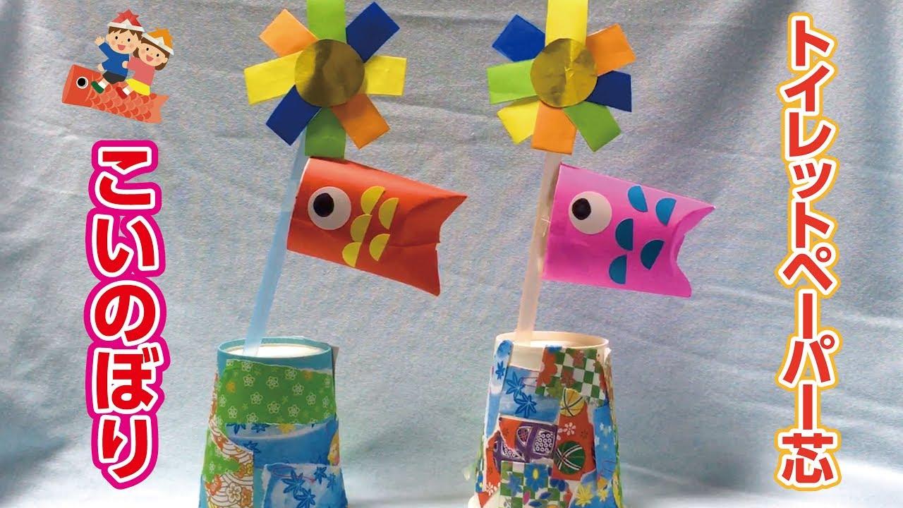 風車 の ボトル 作り方 ペット