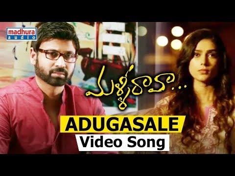 Adugasale Video Song - Malli Raava Movie Video Songs | Sumanth | Aakanksha Singh