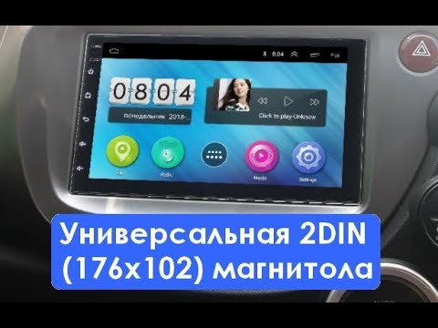 Универсальная 2DIN (176х102) магнитола Android HT-7017