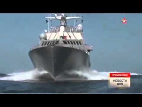 Новейший боевой корабль