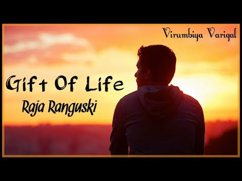 Gift Of Life | Raja Ranguski | Yuvan |...