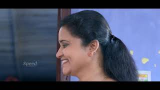 New Malayalam Full Movie | New Released Malayalam Movie 2020 | Latest Malayalam Full Movie Full HD